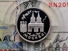 Уникальное foto  Продам монету 1 рубль, 850-летие основания Москвы (Воскресенские ворота), 68278154 в Тюмени