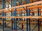 Уникальное изображение Коммерческая недвижимость Сдам складское помещение 506 м, кв. 68296625 в Тюмени
