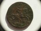 Уникальное фотографию Коллекционирование Продам монету Полушка 1759 г, Елизавета I 68306562 в Тюмени