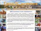 Смотреть foto  Составление смет, Смета Рыбинск 68392349 в Рыбинске