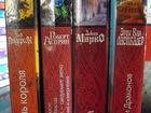 Уникальное foto Книги 4 книги- золотая серия фэнтази в отличном состоянии 68403898 в Москве