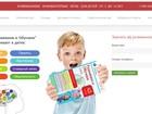 Уникальное фотографию Курсы, тренинги, семинары Курсы создания сайтов до результата 68414290 в Москве