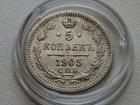 Скачать бесплатно изображение  Продам монету 5 копеек 1905 г, СПБ АР, Николай II, 68487024 в Тюмени