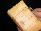 Смотреть фото Строительные материалы Продам подшипники по ету c резерва 68491772 в Москве