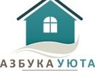Уникальное изображение  Ремонт квартир и помещений 68519779 в Санкт-Петербурге