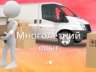 Свежее изображение  Пеший курьер по Санкт-Петербургу от 200 рублей 68650854 в Санкт-Петербурге