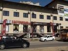 Свежее фотографию Разное Продаётся готовый бизнес, магазин Гастроном №1 68651181 в Краснодаре