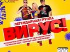 Смотреть фото  Билеты со скидкой в Москве 68663754 в Москве
