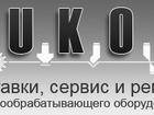 Смотреть foto  Ищем партнеров по продажам б/у станков TRUMPF и AMADA, 68762163 в Москве