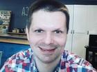 Смотреть фотографию Репетиторы Репетитор подготовка к TOEFL, SAT, IELTS онлайн 68873956 в Москве