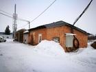 Скачать бесплатно фото Коммерческая недвижимость Аренда объекта с инфраструктурой под турбазу  68904062 в Москве