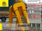 Скачать фото  Подкосы ЖБИ крюк-крюк Санкт-Петербург 69014901 в Санкт-Петербурге
