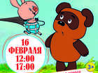 Увидеть фото  Детский спектакль в театре На Михалковской 69049105 в Москве