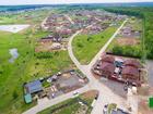 Скачать изображение  Продаю земельн, участок в Чандрово на границе с к, п, Тихая Слобода 69129763 в Чебоксарах