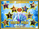 Новое foto  Пародии на звезд российской эстрады 69236485 в Воронеже