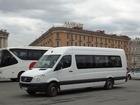 Просмотреть фото  Пассажирские перевозки на микроавтобусах, 69295230 в Москве
