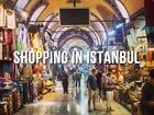 Свежее фото  Помощь в оптовых закупках товара в Турции, шоп-гид 69351095 в Саратове