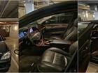 Mercedes-Benz S-klasse Седан в Москве фото