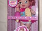Просмотреть фото Коллекционирование Кукла Лакомка Лиза с мороженым 36 см 69639397 в Москве
