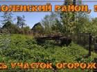 Свежее foto Земельные участки Участок 11,2 соток, в РТС (Смоленск), коммуникации 69670267 в Смоленске