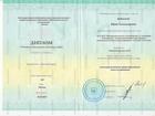 Скачать бесплатно изображение  Юрий Бобовский - Профессиональный психолог 69679070 в Москве