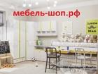 Увидеть изображение  детская мебель мебель-шоп, рф 69712133 в Симферополь