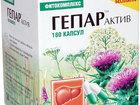 Скачать бесплатно фотографию Биологически активные добавки (БАДы) Гепар Актив - очищение организма травами 69916353 в Москве