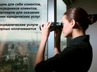 Скачать бесплатно foto  Ищем клиентов, посредников клиентов, партнеров 70174376 в Москве