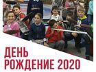 Новое изображение  Провести необычно свой день рождение 70450391 в Москве