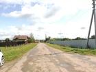 Свежее изображение  Отличный участок в Шомиково 71086575 в Чебоксарах
