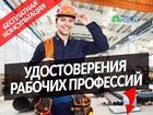 Свежее foto  Профессиональное обучение и переподготовка специалистов 71434823 в Перми