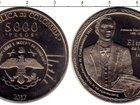 Уникальное изображение  Клуб Нумизмат дарит широкий выбор редких монет 72335692 в Москве