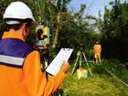 Скачать фотографию  Все виды геодезических работ, 72500356 в Саратове