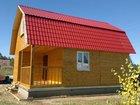 Новое изображение  Строительство домов под ключ, 72898454 в Екатеринбурге