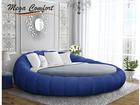 Свежее фотографию Мебель для спальни Круглые интерьерные кровати – Купить кровать Малена! 73663453 в Москве