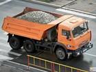 Просмотреть изображение  Песок гравий щебень земля 74661704 в Екатеринбурге