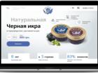 Увидеть foto  Разработка Сайтов и Лендингов 75857935 в Краснодаре