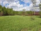 Свежее фото  Продажа земельного участка 76059946 в Раменском