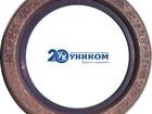 Свежее фото  продам прокладки уплотнительные 76214119 в Усть-Куте