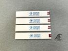 Свежее фотографию  Эльборовые бруски для заточки ножей 76638301 в Миассе