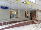 Увидеть фотографию Коммерческая недвижимость Продается помещение 50 кв, м 76698345 в Москве