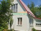 Смотреть фотографию Дома Мкр, Белые Столбы, СНТ Антоновка 76931976 в Москве