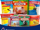 Уникальное фото  премиксы для сельскохозяйственных животных и птиц 80460956 в Москве