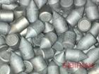 Уникальное фото  Покупаем Твердосплавные пластины 80974644 в Кемерово