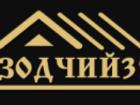 Уникальное фото  Рубленные дома и бани под ключ - СК Зодчий 35 81320703 в Москве