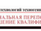 Скачать фото  Обучение строительному делу в МЭИ 82516985 в Москве