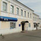 БЦ Старый город сдаст в аренду офисы