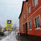 Сдается офисное помещение г, Егорьевск