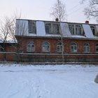 Продается дом 297 кв, м, Егорьевский район