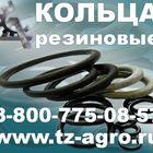 ГОСТ Кольцо резиновое
